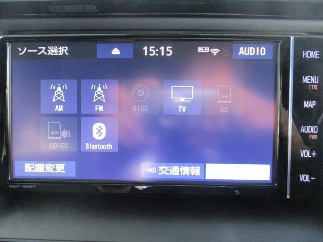ZS 煌II フルセグ DVD再生 バックカメラ 衝突被害軽減システム ETC 両側電動スライド LEDヘッドランプ 乗車定員7人 3列シート(11枚目)