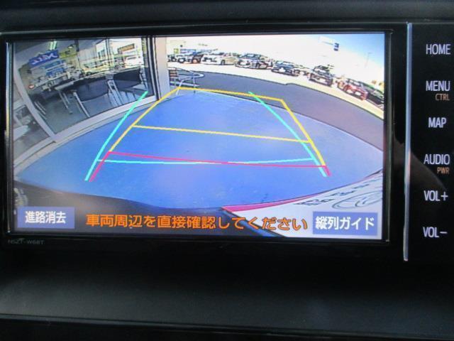 ZS 煌II フルセグ DVD再生 バックカメラ 衝突被害軽減システム ETC 両側電動スライド LEDヘッドランプ 乗車定員7人 3列シート(12枚目)