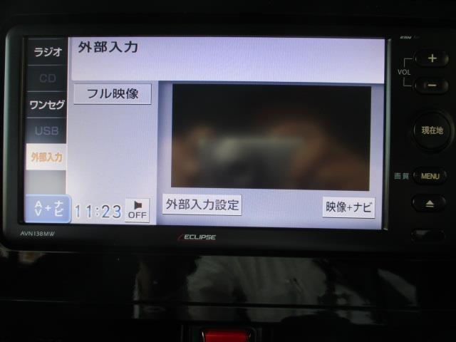 カスタムG-T ワンセグ メモリーナビ バックカメラ 衝突被害軽減システム ETC 両側電動スライド LEDヘッドランプ 記録簿(14枚目)