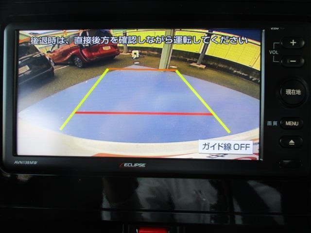 カスタムG-T ワンセグ メモリーナビ バックカメラ 衝突被害軽減システム ETC 両側電動スライド LEDヘッドランプ 記録簿(16枚目)