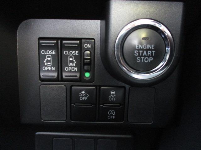 カスタムG-T ワンセグ メモリーナビ バックカメラ 衝突被害軽減システム ETC 両側電動スライド LEDヘッドランプ 記録簿(17枚目)