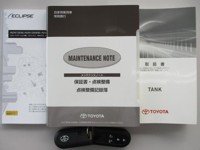 カスタムG-T ワンセグ メモリーナビ バックカメラ 衝突被害軽減システム ETC 両側電動スライド LEDヘッドランプ 記録簿(20枚目)