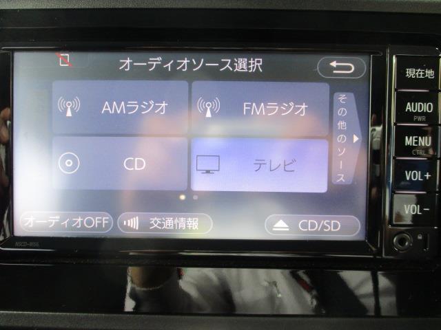X S ワンセグ メモリーナビ バックカメラ 衝突被害軽減システム 記録簿(13枚目)
