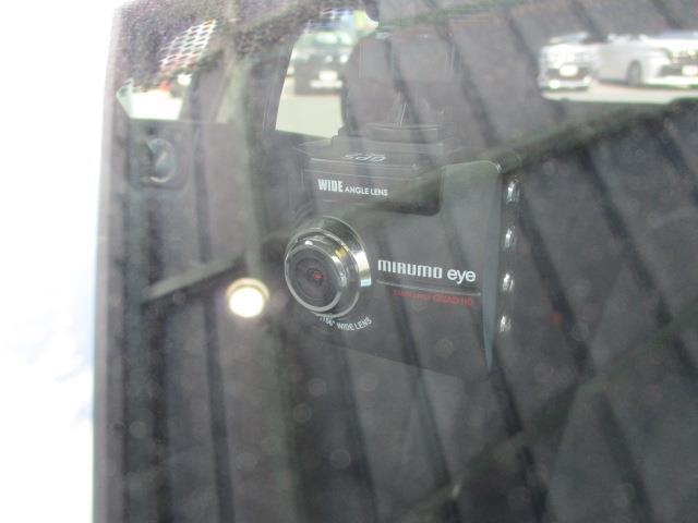 Sスタイルブラック フルセグ バックカメラ 衝突被害軽減システム ETC LEDヘッドランプ 記録簿(4枚目)