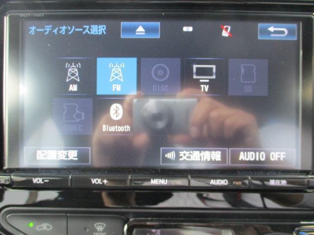Sスタイルブラック フルセグ バックカメラ 衝突被害軽減システム ETC LEDヘッドランプ 記録簿(13枚目)