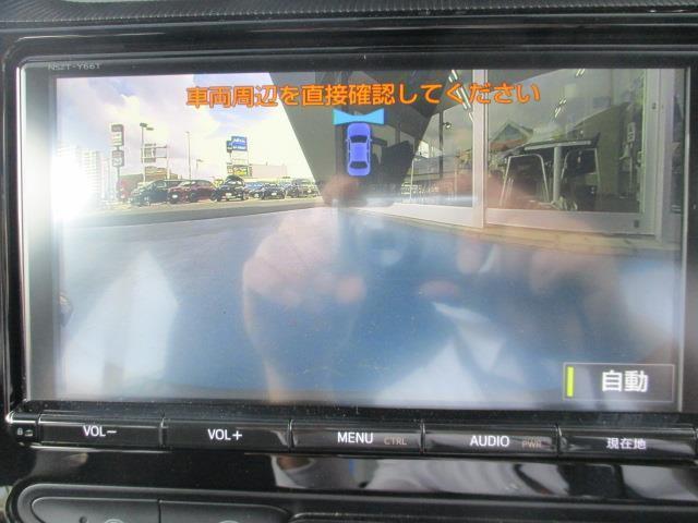 Sスタイルブラック フルセグ バックカメラ 衝突被害軽減システム ETC LEDヘッドランプ 記録簿(14枚目)