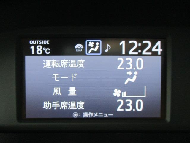 ZS G's フルセグ DVD再生 バックカメラ 衝突被害軽減システム ETC 両側電動スライド LEDヘッドランプ ウオークスルー 乗車定員7人 3列シート ワンオーナー 記録簿 アイドリングストップ(13枚目)