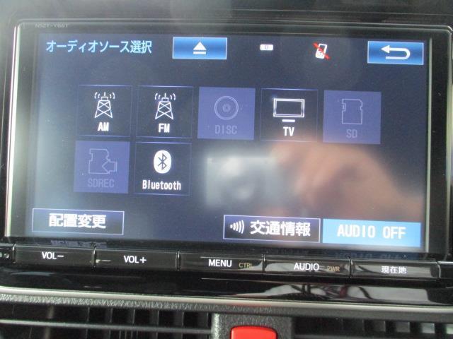 ZS G's フルセグ DVD再生 バックカメラ 衝突被害軽減システム ETC 両側電動スライド LEDヘッドランプ ウオークスルー 乗車定員7人 3列シート ワンオーナー 記録簿 アイドリングストップ(14枚目)