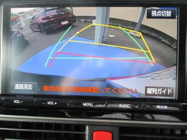 ZS G's フルセグ DVD再生 バックカメラ 衝突被害軽減システム ETC 両側電動スライド LEDヘッドランプ ウオークスルー 乗車定員7人 3列シート ワンオーナー 記録簿 アイドリングストップ(16枚目)