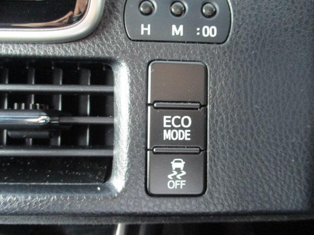 ZS G's フルセグ DVD再生 バックカメラ 衝突被害軽減システム ETC 両側電動スライド LEDヘッドランプ ウオークスルー 乗車定員7人 3列シート ワンオーナー 記録簿 アイドリングストップ(18枚目)
