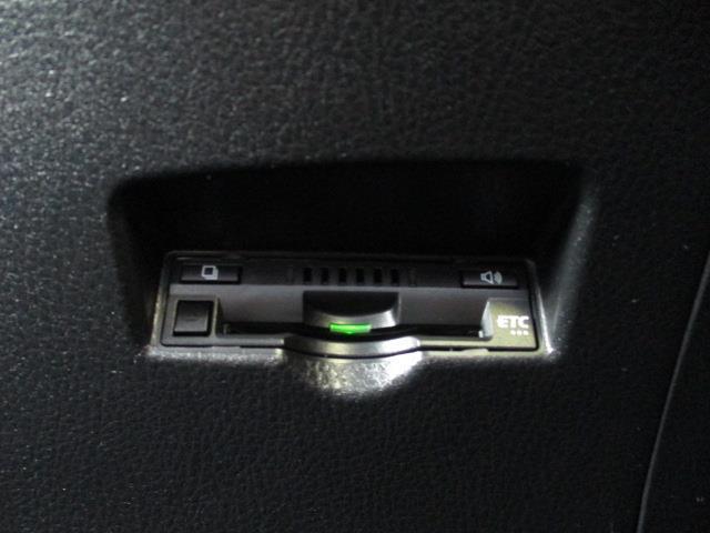 G LEDエディション フルセグ バックカメラ 衝突被害軽減システム ETC LEDヘッドランプ フルエアロ 記録簿(14枚目)