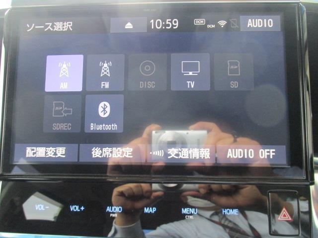 2.5Z フルセグ メモリーナビ DVD再生 ミュージックプレイヤー接続可 後席モニター バックカメラ 衝突被害軽減システム ETC 両側電動スライド LEDヘッドランプ 乗車定員7人 3列シート ワンオーナー(14枚目)