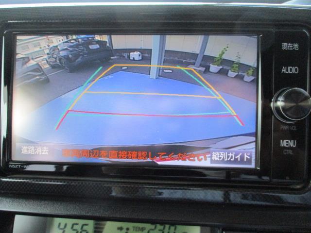 1.8S フルセグ メモリーナビ 後席モニター バックカメラ ETC HIDヘッドライト 乗車定員7人 3列シート ワンオーナー 記録簿(14枚目)