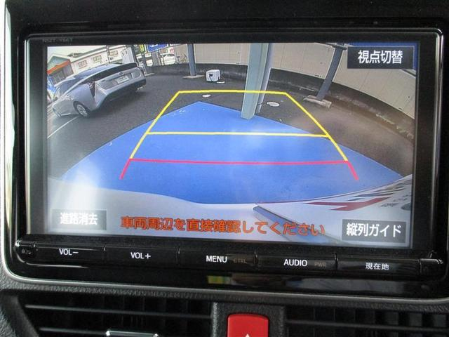 ZS 煌 TSS-C衝突軽減ブレーキ 7人乗(17枚目)