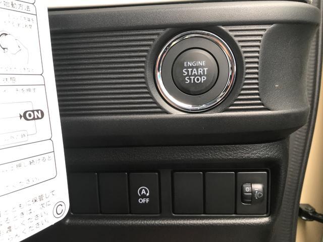 ハイブリッドG 届出済未使用車 禁煙車 スマートキー プッシュスタート 両側スライドドア 衝突軽減システム アイドリングストップ(15枚目)