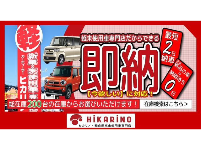 KC 4WD 届出済未使用車 禁煙車 5速マニュアル エアコン パワステ 三方開(19枚目)
