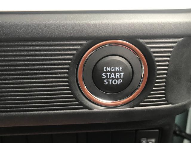 ハイブリッドG 届出済未使用車 禁煙車 衝突軽減システム アイドリングストップ 両側スライドドア スマートキー プッシュスタート(11枚目)