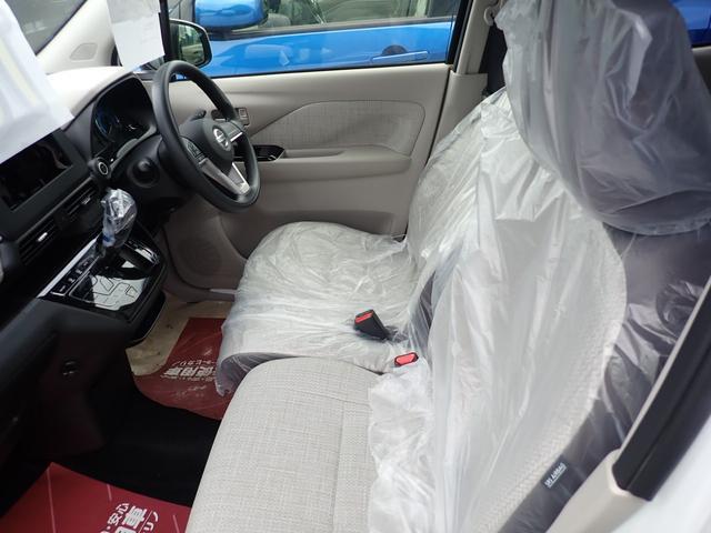 X 届出済未使用車 スマートキー アイドリングストップ ベンチシート 禁煙車 衝突被害軽減システム(13枚目)