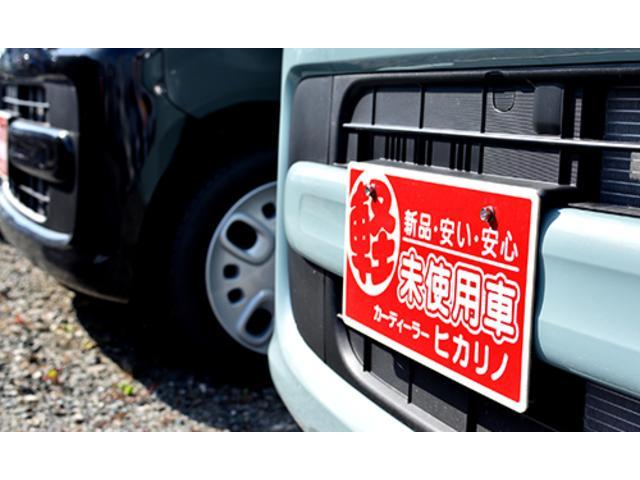 X 届出済未使用車 スマートキー アイドリングストップ ベンチシート 禁煙車 衝突被害軽減システム(28枚目)