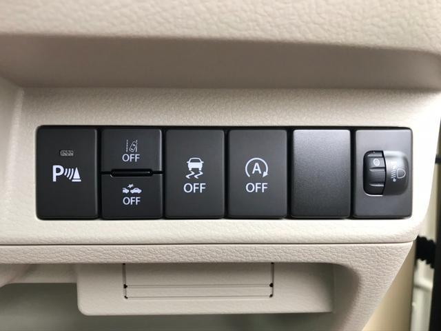 L 届出済未使用車 禁煙車 セーフティパッケージ キーレス 衝突被害軽減システム アイドリングストップ(25枚目)