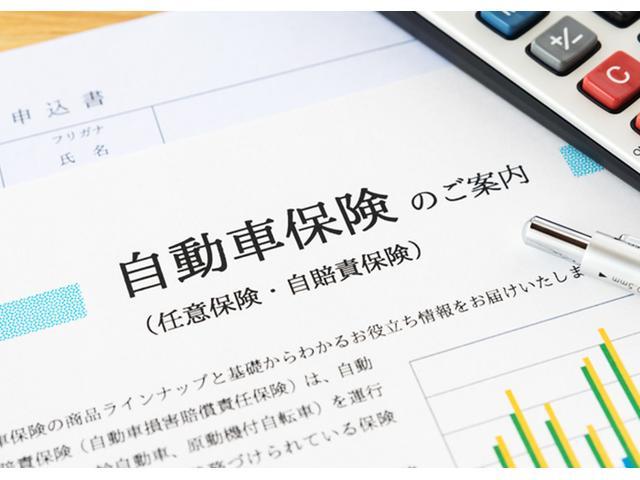 保険サービスは自動車保険のスペシャリストが各保険会社の自動車保険をお客様の立場になってお客様に最適なご提案や万が一の時の事故対応にあたりますので、ご安心ください。当社は東京海上日動火災の代理店です。