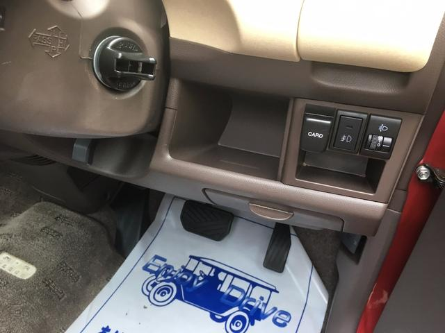 スズキ MRワゴン T スマートキー 保証付