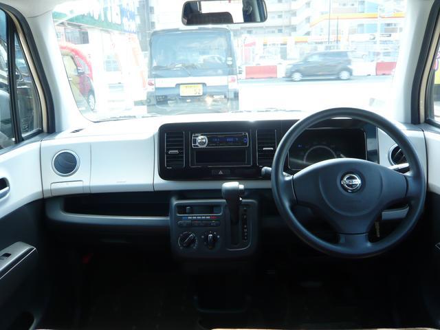 日産 モコ S キーレス 内外装仕上 保証付