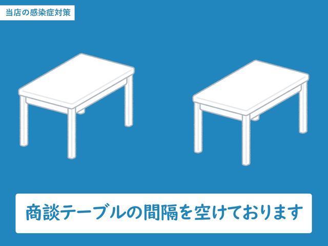 商談テーブルはパーテーションを設置して密接をさけて商談致します。