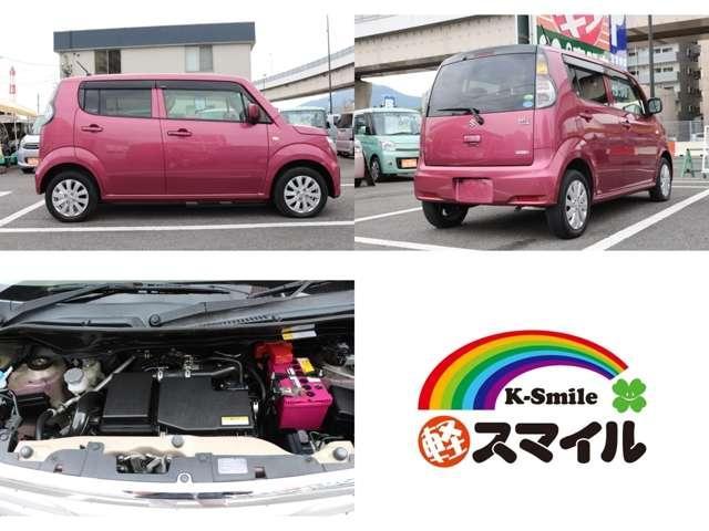 「スズキ」「MRワゴンWit」「コンパクトカー」「福岡県」の中古車5