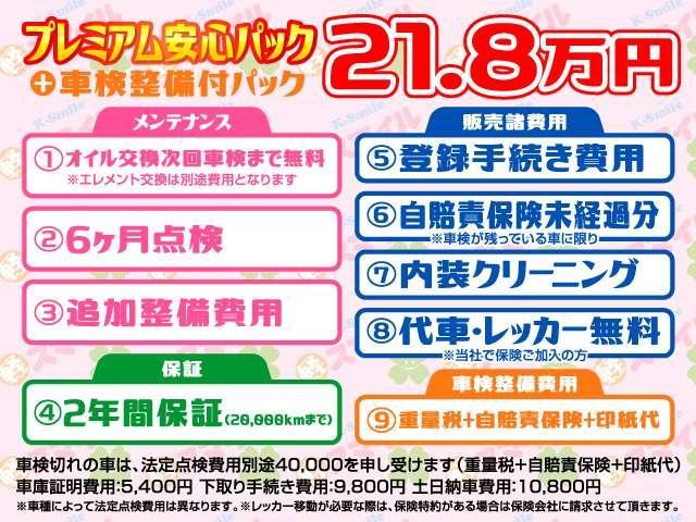 「日産」「デイズ」「コンパクトカー」「福岡県」の中古車23