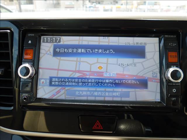 X 純正ナビゲーション バックカメラ 両側PWスライド アイドリングSTOP スマートキー(17枚目)