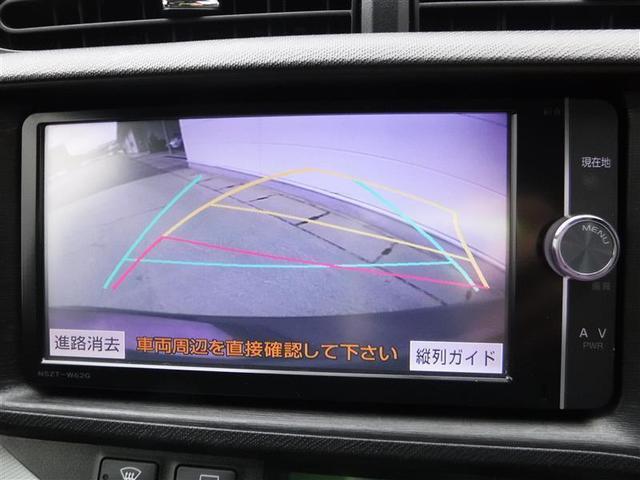 S フルセグメモリーナビ バックモニター ETC スマートキー(11枚目)