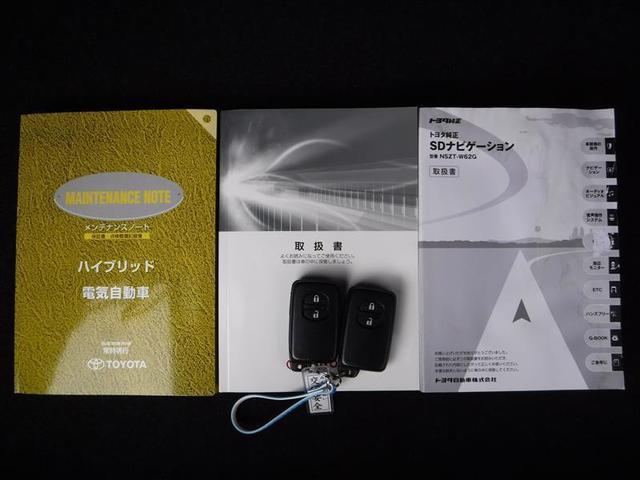 S フルセグメモリーナビ バックモニター ETC スマートキー(20枚目)