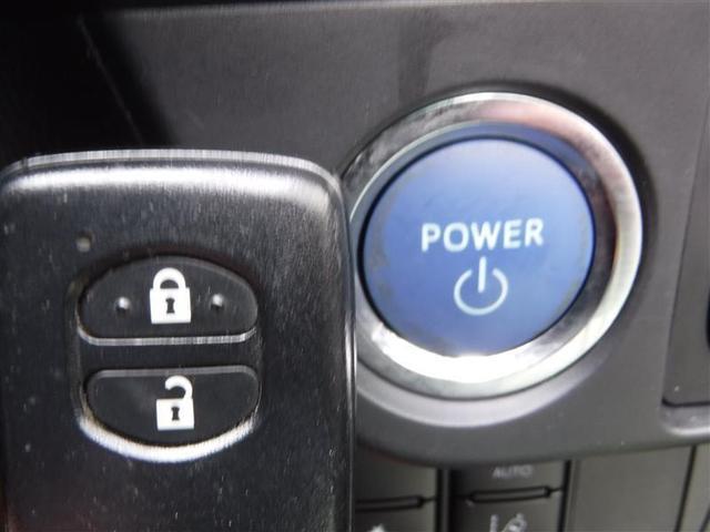 ハイブリッドG ダブルバイビー 衝突軽減ブレーキ 車線逸脱警報・先進ライト フルセグメモリー バックモニター ETC LEDヘッドライト スマートキー(9枚目)