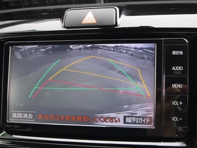 ハイブリッドG ダブルバイビー 衝突軽減ブレーキ 車線逸脱警報・先進ライト フルセグメモリー バックモニター ETC LEDヘッドライト スマートキー(11枚目)
