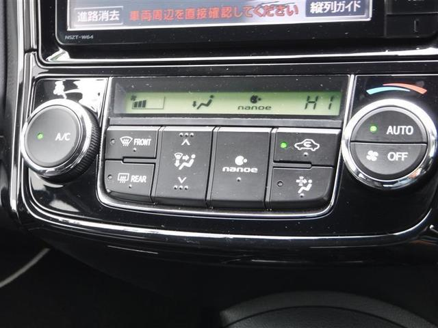 ハイブリッドG ダブルバイビー 衝突軽減ブレーキ 車線逸脱警報・先進ライト フルセグメモリー バックモニター ETC LEDヘッドライト スマートキー(17枚目)