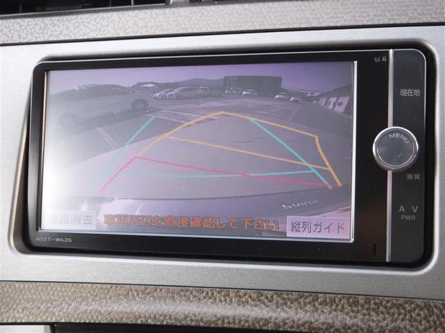 S フルセグメモリーナビ バックモニター ETC HIDヘッドライト 社外アルミ スマートキー(12枚目)