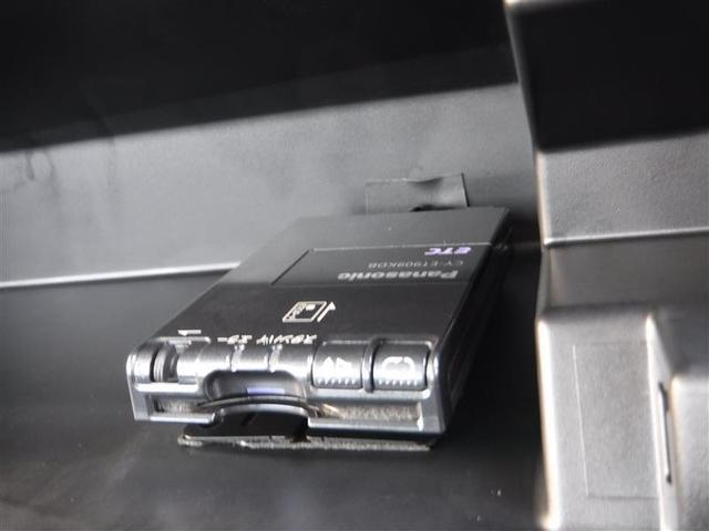 S フルセグメモリーナビ バックモニター ETC HIDヘッドライト 社外アルミ スマートキー(13枚目)