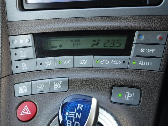 S フルセグメモリーナビ バックモニター ETC HIDヘッドライト 社外アルミ スマートキー(17枚目)