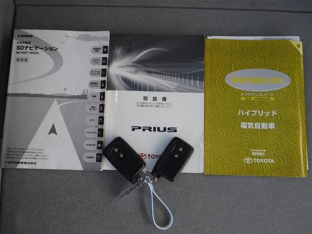 S フルセグメモリーナビ バックモニター ETC HIDヘッドライト 社外アルミ スマートキー(20枚目)