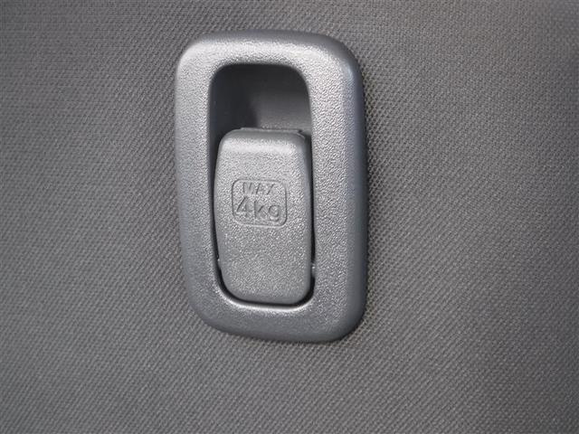 L 衝突軽減ブレーキ 車線逸脱警報・先進ライト CDチューナー シートヒーター キーレスエントリー(15枚目)