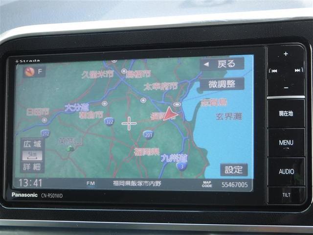 ハイブリッドG 衝突軽減ブレーキ メモリーナビ フルセグTV バックカメラ ETC スマートキー 両側パワースライドドア 純正アルミ ワンオーナー(10枚目)