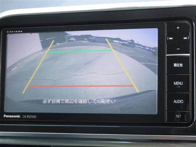 ハイブリッドG 衝突軽減ブレーキ メモリーナビ フルセグTV バックカメラ ETC スマートキー 両側パワースライドドア 純正アルミ ワンオーナー(11枚目)