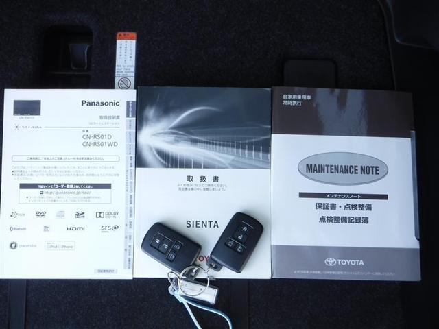 ハイブリッドG 衝突軽減ブレーキ メモリーナビ フルセグTV バックカメラ ETC スマートキー 両側パワースライドドア 純正アルミ ワンオーナー(20枚目)