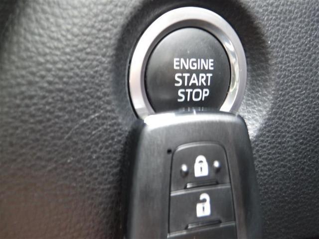 G Z 衝突軽減ブレーキ 車線逸脱警報・先進ライト 9インチフルセグナビ バックモニター ETC ドライブレコーダー クルーズコントロール LEDヘッドライト スマートキー ワンオーナー(9枚目)