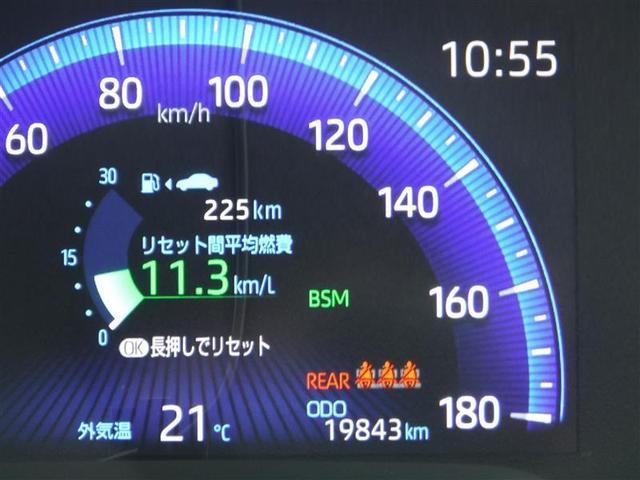 G Z 衝突軽減ブレーキ 車線逸脱警報・先進ライト 9インチフルセグナビ バックモニター ETC ドライブレコーダー クルーズコントロール LEDヘッドライト スマートキー ワンオーナー(16枚目)