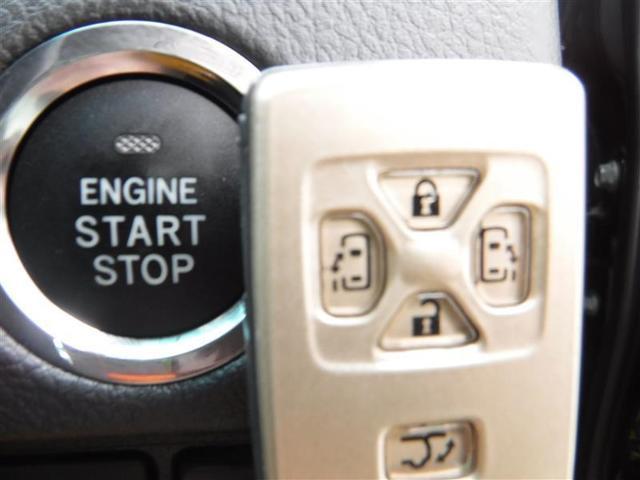 2.4Z ゴールデンアイズII メモリーナビ フルセグTV バックカメラ ETC スマートキー 両側パワースライドドア パワーバックドア HIDヘットライト 純正アルミ ワンオーナー(9枚目)