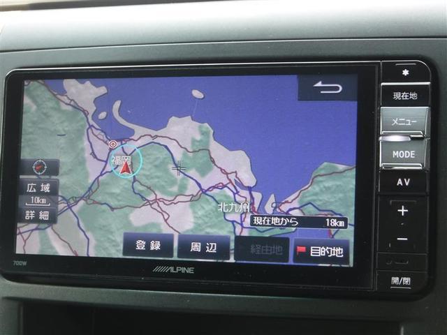 2.4Z ゴールデンアイズII メモリーナビ フルセグTV バックカメラ ETC スマートキー 両側パワースライドドア パワーバックドア HIDヘットライト 純正アルミ ワンオーナー(10枚目)