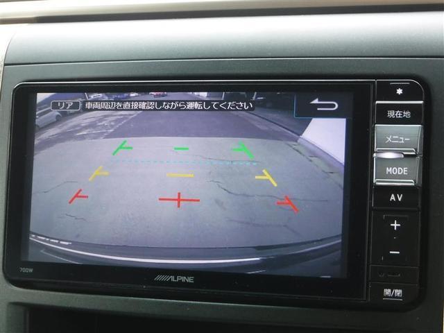 2.4Z ゴールデンアイズII メモリーナビ フルセグTV バックカメラ ETC スマートキー 両側パワースライドドア パワーバックドア HIDヘットライト 純正アルミ ワンオーナー(11枚目)