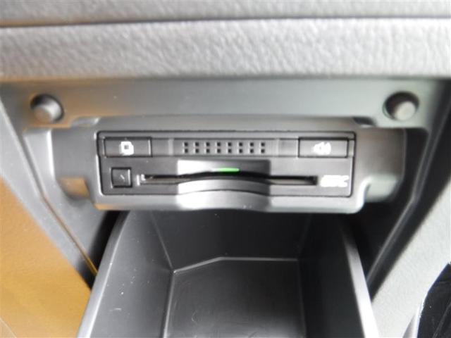 2.4Z ゴールデンアイズII メモリーナビ フルセグTV バックカメラ ETC スマートキー 両側パワースライドドア パワーバックドア HIDヘットライト 純正アルミ ワンオーナー(12枚目)